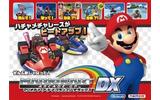『マリオカート アーケードグランプリDX』の画像