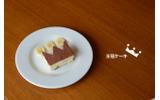 王冠ケーキの画像