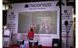 ニコニコ動画では「歌ってみた」の画像