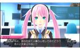 イベントや戦闘がより快適に!PS Vita『CONCEPTION II』体験版がアップデートの画像