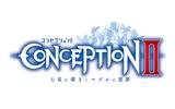 『CONCEPTION II 七星の導きとマズルの悪夢』タイトルロゴの画像
