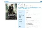 DVD 「ヘイロー4 フォワード・オントゥ・ドーン」の画像