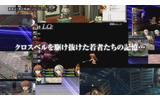 英雄伝説 碧の軌跡 Evolution 発売記念MOVIEの画像