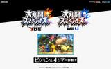 『大乱闘スマッシュブラザーズ for Nintendo 3DS / Wii U』に「ピクミン&オリマー」参戦の画像