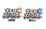 『大乱闘スマッシュブラザーズ for Nintendo 3DS / Wii U』タイトルロゴの画像