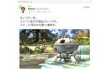 『大乱闘スマッシュブラザーズ for 3DS/Wii U』ピクミン&オリマーのステージは「再開の花園」の画像