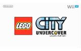 『レゴシティ アンダーカバー』ロゴの画像
