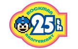 ロックマン25周年ロゴの画像