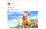 『大乱闘スマッシュブラザーズ for 3DS/Wii U』はにわに乗って復帰?「むらびと」の新たなアクションの画像