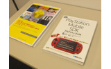 SCEがサポーター兼参加者として全面バックアップ!?「PlayStation Mobile GameJam 2013 Summer」1日目レポートの画像