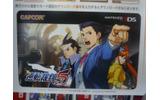 『逆転裁判5』ダウンロードカードの画像