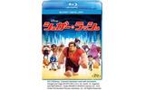 Blu-ray版「シュガー・ラッシュ」パッケージの画像