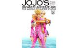 「ジョジョの奇妙な冒険 超像の世界ACT.2[超像可動&スタチューレジェンド編]」の画像