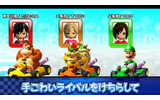 どんちゃんも参戦!?アーケードタイトル『マリオカート アーケードグランプリDX』の新要素を映像での画像