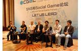 モデレータはレンレンゲームズジャパンの渡辺昌夫氏が担当したの画像