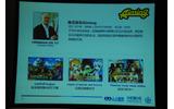 椎葉氏の経歴と同社の代表作の画像