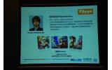 Sun氏の経歴と同社の代表作の画像