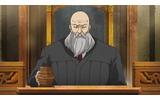 アニメパート裁判長の画像