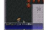 不思議のダンジョン 風来のシレンDS 2 〜砂漠の魔城〜の画像