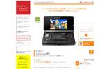 任天堂公式サイトではインターフェイスの細かなスクリーンショットも掲載の画像