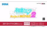 『初音ミク Project mirai 2』は11月28日発売の画像