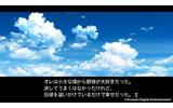 ソフトに収録されているのは「私立パワフル学園編」の画像