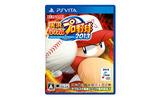 『実況パワフルプロ野球2013』PS Vita版パッケージの画像