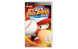 『実況パワフルプロ野球2013』PSP版パッケージの画像
