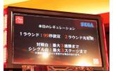 『GUILTY GEAR Xrd -SIGN-』ロケテ開催、「参加する覚悟はできてんのか?」 ― 石渡氏がみる格ゲーの新時代とは(プレゼントあり)の画像