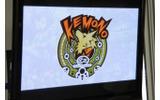 KEMONOの画像