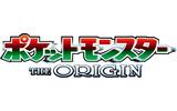 新アニメ「ポケットモンスター ジ オリジン」はOLM・Production I.G・XEBECの3社合同作品で、『ポケモン赤・緑』が舞台にの画像