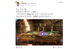 サムスのトラウマも登場?『大乱闘スマッシュブラザーズ for Nintendo 3DS / Wii U』新ステージに『メトロイド Other M』のパイロスフィアの画像