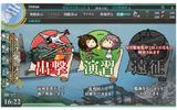 艦船擬人化シミュレーションゲーム『艦隊これくしょん -艦これ-』のユーザー数が50万人を突破、アクティブユーザーは31万規模にの画像