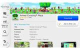 北米版『どうぶつの森 こもれび広場』ダウンロードページの画像