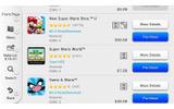 北米版ニンテンドーeショップ人気ソフト一覧 その2の画像