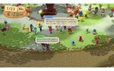 Animal Crossing Plazaの画像