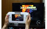 Wii U GamePadと相性が良い『ファミコン探偵倶楽部 PARTII うしろに立つ少女』の画像