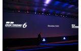 【gamescom 2013】グランツーリスモ6に未来のGT-R登場か?の画像