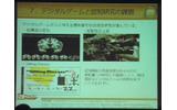 【CEDEC 2013】ゲーム脳から10年以上経た、ゲームをめぐる現在の認知機能研究の画像
