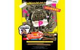 『大合奏!バンドブラザーズP』ティザーサイトの画像