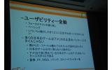 【CEDEC 2013】アメリカでゲームを売るには子どもの頃からの「刷り込み」が効果的!? 2K Gamesの小島氏が語る「アメリカのゲームスタジオで働いて学んだこと」の画像