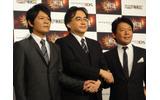岩田社長挨拶全文公開『モンスターハンター4』完成発表会、任天堂×カプコンの象徴的コラボその詳細は「直接!」の画像