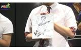 発売を祝う、原作者荒木氏の色紙もの画像