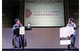 京都国際マンガ・アニメフェア2013開催直前!注目10大ポイントが一挙大公開の画像