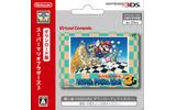 ニンテンドー3DS用バーチャルコンソールソフト『スーパーマリオブラザーズ3』ダウンロードカードの画像