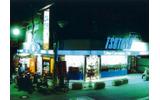 TSUTAYA1号店の画像