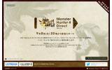 「モンスターハンター4 Direct 2013.9.8」放送決定の画像