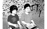 「ウメハラ-To live is to game-」4話の画像