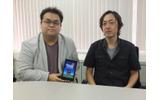 スタジオインデックスの瀬川氏と寺門氏の画像
