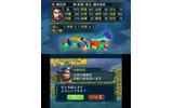 3DS『信長の野望』新シナリオで内政や戦闘をプレイした様子が公開、群雄争覇やオリジナル武将の育成の最新情報もの画像